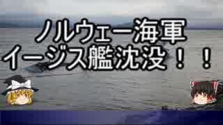 【ゆっくり解説】貧者のイージス「フリチ