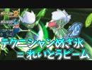 【ポケモンUSM】スカーフロズレイドが先発に強い件 童貞のシングルレートpart6
