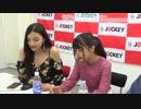 お侍ちゃんの現代考ジョッキー ~スーパーJKエリカ&マリナが現代を語ります!!~ #1