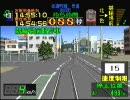 [ PS ] ( 電車でGO 名古屋鉄道編 ) 路面電車part2 PlayG