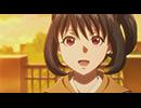 あかねさす少女 第8話「明日架とアスカ」