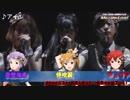 第100位:ミリマス声優のライブシーン集【MILLIONSTARS全39人紹介】 thumbnail