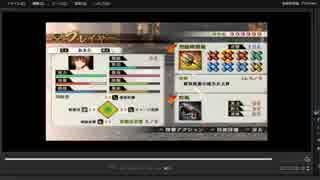 [プレイ動画] 戦国無双4の本能寺の変をあきらでプレイ