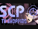 きりたんのSCPテレビショッピング 7