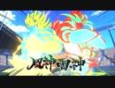 【PV】『イナズマイレブン アレスの天秤』ゲームPV(必殺技比較あり)【地球をキック!】
