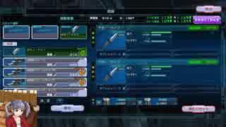 格闘ONLY大将ルンルンが行く!ガンダムオンライン~コンロイで話の決着をつけていく!(LAちゃんもあるヨ)~