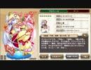 花騎士 オシロイバナ(きぐるみ花火師) ボイス集