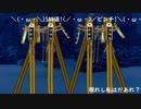 【MMD刀剣乱舞】恋は渾沌のストラ也【へし切ストラ】
