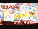 ポケセンヨコハマ記念グッズが最高すぎた!!【ポケモン】 Pokemon Center YOKOHAMA