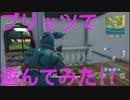 【フォートナイト】幻の新モードw ブリッツで遊んでみた!!【Fortniteスイッチ版】#14