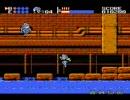 [NES]パワー・ブレイザーを普っ通にプレイ(part1)