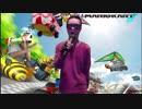 第66位:ネカマリオカート ブーグ―アイランド2 thumbnail