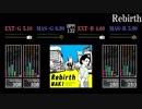 【GITADORA】Rebirth【EXCHAIN】