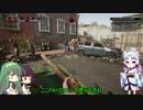 第88位:[OTWD] イタコ姉さんゾンビ世界を生き抜く  [VOICEROID実況] thumbnail