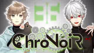 【ChroNoiR】叶&葛葉 くろのわぱぶじー練習編 【まとめ36】