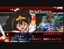 スーパーロボット大戦X-Ω [スパクロ] 魔神英雄伝ワタル & 熱血最強ゴウザウラー 参戦イベント [実況]