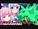 第44位:【テラリア】琴葉姉妹が遠距離武器のみでこの世界を生きていく!Part12【VOICEROID2+実況】 thumbnail