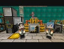 【Minecraft】メイドの村とオッサン工業 ~果ては宇宙へ  Part14