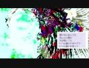 【UTAU】いつか誰かの木【闇音レンリ】
