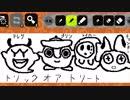 【2人実況】スプラトゥーン2 サーモンランで協力(笑)しなイカ♂ part24