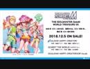 THE IDOLM@STER SideM WORLD TRE@SURE 05 試聴動画 thumbnail