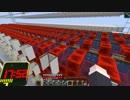 【Minecraft】この素晴らしい世界に修復を! part2