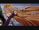【skyrim】スカイリムの大地をアルトマーが行くpart53【ゆっくり実況】