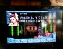 [実況]「悪魔城ドラキュラ・Circle Of The Moon(GBA)」ラズパイ3よりプレイ!