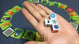 フクハナのボードゲーム紹介 No.302『パニックラボ』