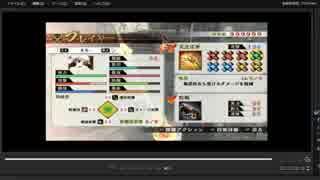 [プレイ動画] 戦国無双4の小田原征伐をそらでプレイ