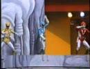 【戦隊】後楽園ヒーローショー:ジェットマン~レッド大会/1991年