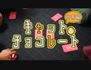 【アナログゲーム】大喜利大会part4【関西人女子】