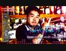 第100位:衛生法レイプ!バーテンダーと化した先輩 ガバガバカクテル作りの裏技Ⅱ thumbnail