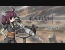 第22位:【Kenshi】きりたんが荒野を征く Part 25【東北きりたん実況】 thumbnail