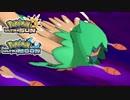 【ポケモンUSM】最強トレーナーへの道Act311【ジュナイパー】