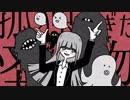 第49位:孤独すぎた怪物 / 葛駄夜音【オリジナルMV】 thumbnail