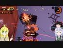 【スプラトゥーン2】ホグワーツ生もイカしたいPart-4【ボイロ実況】