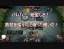 【ゆっくり実況】MTG初心者の無課菌デッキ【MTGArena】