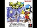 日米ゲームパッケージ対決 PS1編