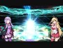 【Fate/Grand Order】ゆかりさんが復刻クリスマス2017年ピッ...