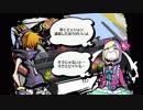 【プレイ動画】すばらしきこのせかい -Final Remix- Part38