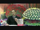 フリー動画 【水間条項国益最前線】第103回 第1部「超危険特定技能第二号・偽造大国中国にだまされる日本・PHP学芸出版部廃止・他」