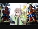 第89位:【ヤマノススメ】聖地巡礼★3rd「飯能アルプス」 thumbnail