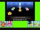 #7-3 キラキラ!ゲーム劇場『マリオパーティ5』 (FINAL)