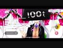 第34位:樋口楓、視聴者に100tを投げられる「痛い…誰?」 thumbnail