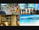 【デレステ営業コミュ】 #03 西日本編(羽衣小町、フリルドスクエア、ななみく、ソル・カマル)