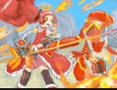 杏子ちゃんがドッペルと間違えてドラグレッダーを召喚してしまったようです