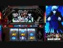 【パチスロ】BLACK LAGOON 2 [カットインALLを目指して] No.11