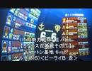 11/13④【ジオン大佐】落第MS乗りのSクラス召喚戦【アルカリスト】