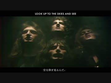 Queen - Bohemian Rhapsody (英...